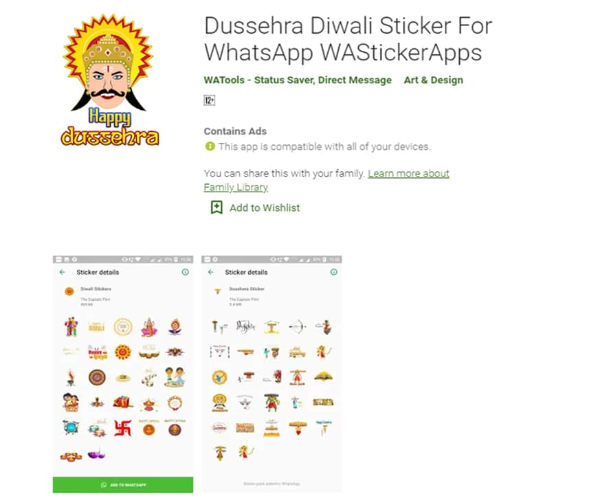 Free App Download Dussehra Stickers For Whatsapp Archives